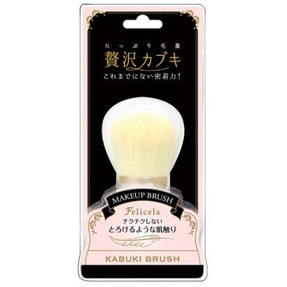 Harajuku Make Brush Felicela Kabuki Brush (Harajuku Culture Pack)