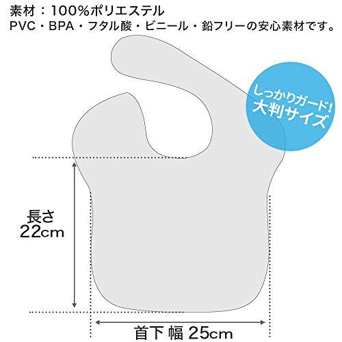 Bumkins バンキンス 油が落ちるスタイ3点セット 日本正規品 スーパービブ 洗濯機で洗えてすぐ乾く お食事用防水ビブ 6~24ヶ月 131415 BM-S3BN2