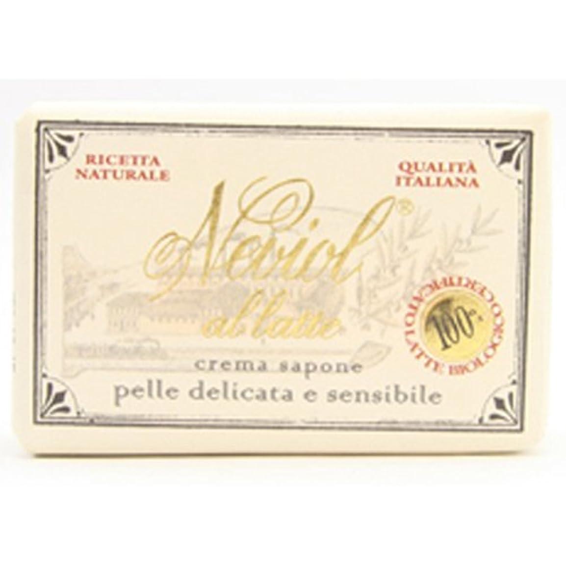 唯一上昇嫌いSaponerire Fissi  サポネリーフィッシー milk baby soap ミルク ベビー ソープ 150g cream sapone