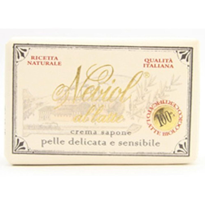 腹リボン本物のSaponerire Fissi  サポネリーフィッシー milk baby soap ミルク ベビー ソープ 150g cream sapone