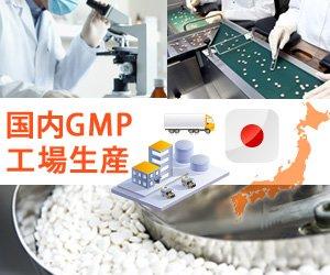 『お徳用オメガ3-DHA&EPA&α-リノレン酸サプリ (90カプセル約3ヶ月分)』のトップ画像