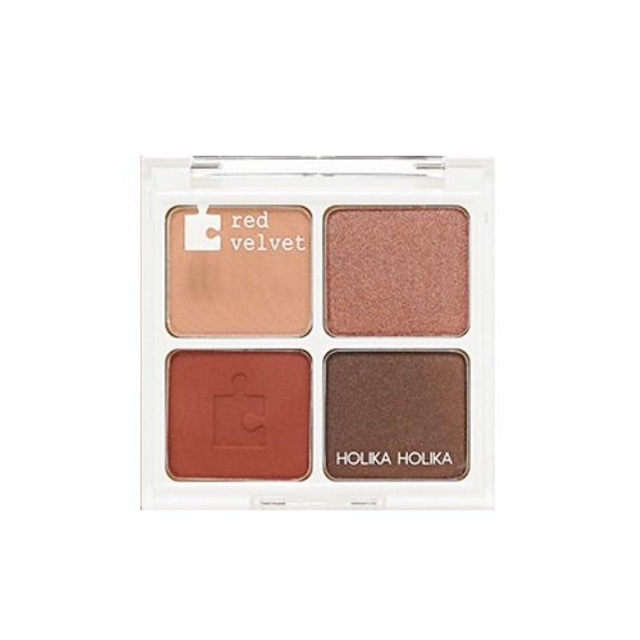 ボックスマングル兄HOLIKAHOLIKA Piece Matching Shadow Palette (01 Red Velvet) / ホリカホリカピースマッチングシャドウ4色パレット [並行輸入品]