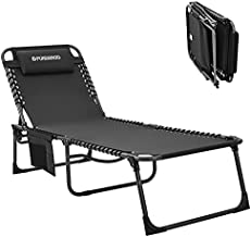 Adjustable 4-Position Folding Chaise Lounge Chair for Outdoor Patio Lawn Beach Pool Sunbathing, Portable, Heavy Duty, Supports 265lbs