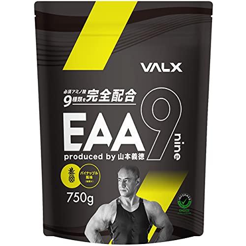 VALX バルクス EAA9 山本義徳 パイナップル風味 必須アミノ酸9種類配合 EAA 750g 国産