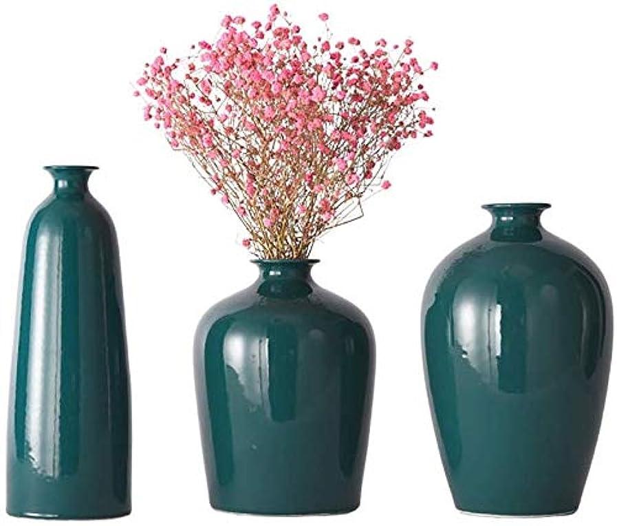 愛ファイアルまさに花瓶 セラミック花瓶リビングルームの装飾ダークグリーン3点セット植物フラワーアレンジメントフラワーフラワーポット大小のリビングルームベッドルームレストラン11 * 39センチメートル