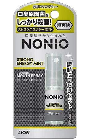【販路限定品】[医薬部外品]NONIO マウススプレー ストロングエナジーミント 5ml×3個 (口中清涼剤)
