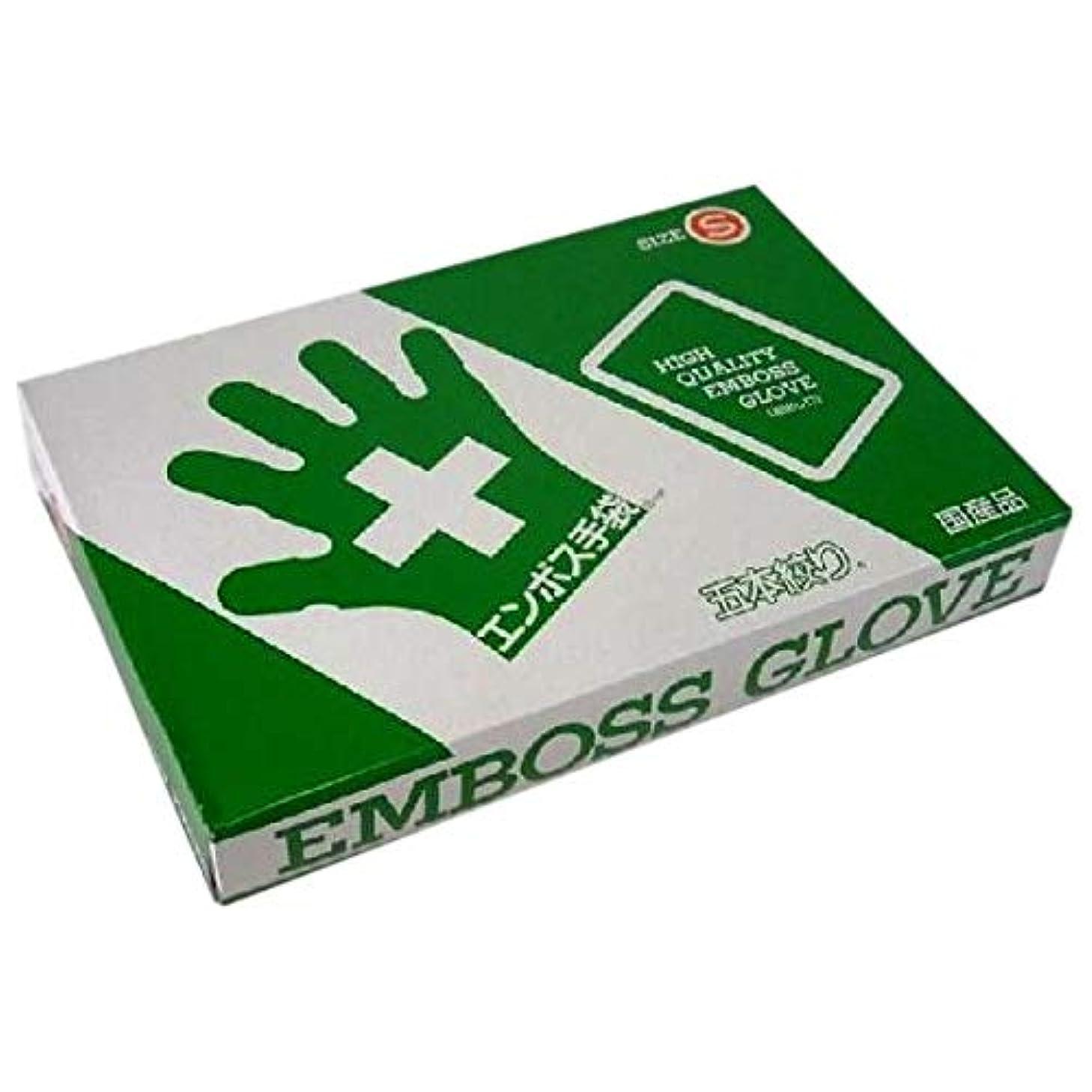 コンクリート解読するスープエンボス手袋 5本絞り(使い捨て手袋国産品) 東京パック S 200枚入