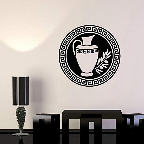 Decoración griega rugby vinilo pegatina artista decoración del hogar sala de estar dormitorio
