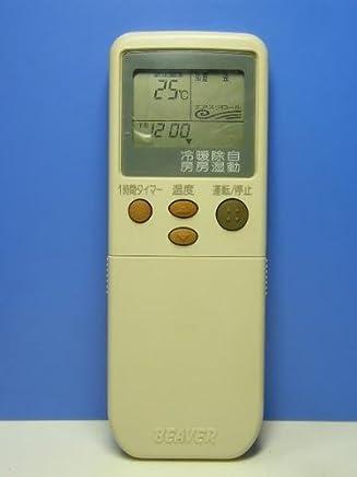 ビーバー エアコンリモコン RKN502A211