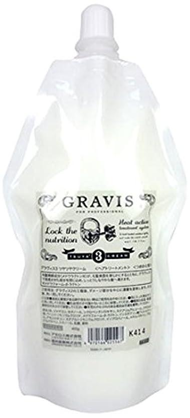 遺産分泌する香りアモロス グラヴィス3 ツヤツヤクリーム 400ml レフィル