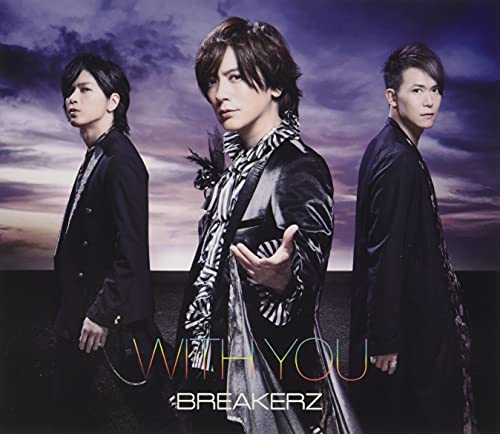 「WITH YOU」 (初回限定盤) (CD+DVD)