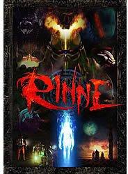 RINNEの拡大画像