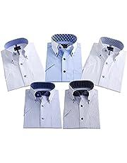 半袖 ワイシャツ5枚 セットyシャツ 半袖 ビジネス メンズ