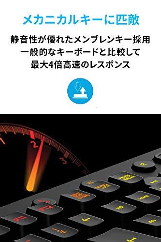 LogicoolGロジクールGゲーミングキーボード有線G213rパームレスト日本語配列独自のMech-domeスイッチキーボード静音LIGHTSYNCRGB国内正規品