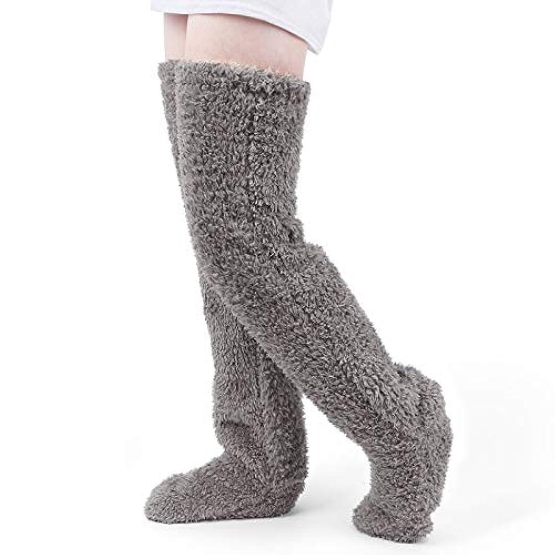 通り花婿命題Hombasis 極暖 足が出せるヒートソックス 歩ける ロングカバー男女兼用 大きいサイズ (グレー)