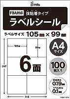 mita ラベル シール ラベル 用紙 6面 (強粘着 タイプ ) 余白なし A4 100枚 【 FBA 対応 配送 ラベル 】