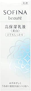花王 ソフィーナ ボーテ 高保湿乳液 美白 とてもしっとり 60g