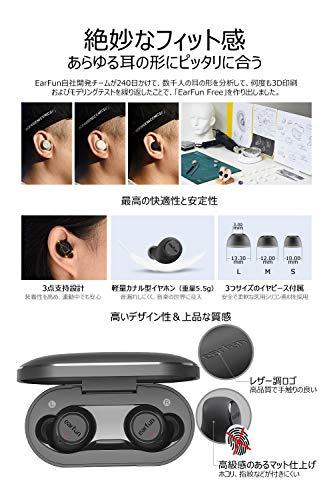 417XmjHQsvL-「EarFun Free」という完全ワイヤレスイヤホンを購入したのでレビュー!お値段の割に良いかも