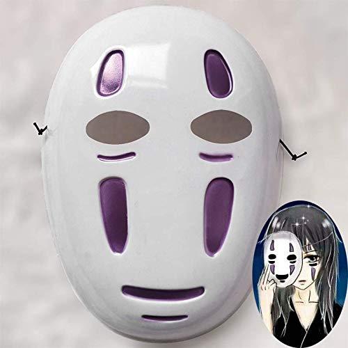 prbll Halloween gesichtslose Maske, Spuk Haus Maske, Dummy-Maske, Terror-Maske, Party-Maske, lustige Maske für Männer und Frauen Abgebildet Durchschnittlicher Code