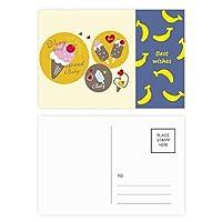 心臓の甘いチェリーアイスアイスクリーム バナナのポストカードセットサンクスカード郵送側20個