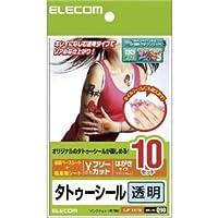 (まとめ)エレコム 手作りタトゥーシール EJP-TAT10【×3セット】
