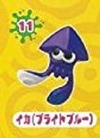 スプラトゥーン2 チョコエッグ:11.イカ(ネオンブルー)