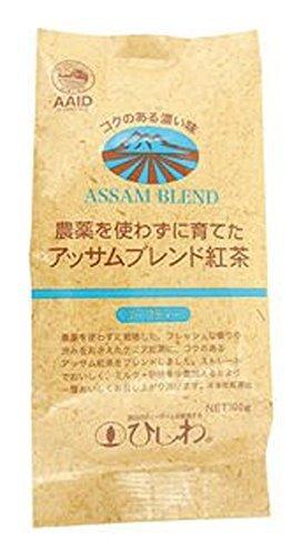 ひしわ『農薬を使わずに育てたアッサムブレンド 紅茶リーフティー』