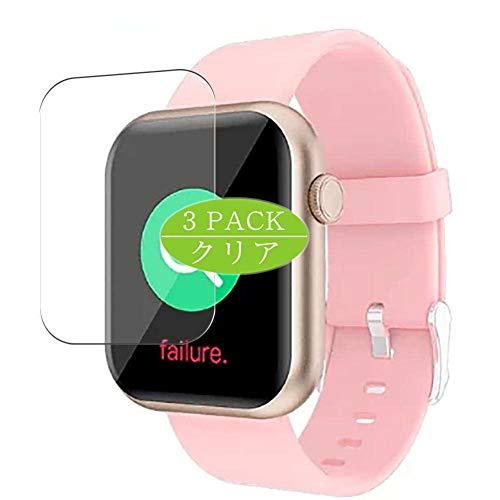 VacFun 3 Piezas Claro Protector de Pantalla, compatible con BANLVS R3L smartwatch Smart Watch, Screen Protector Película Protectora(Not Cristal Templado)