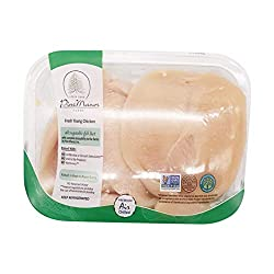 Pine Manor, Chicken Breast Boneless Skinless Fillet Air Chilled Non-Gmo Pre Packed Step 2