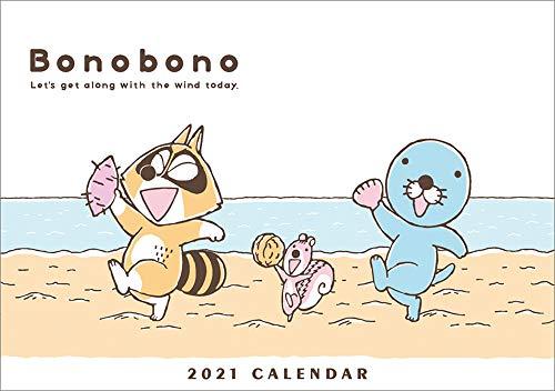 ハゴロモ 卓上 ぼのぼの 2021年 カレンダー 卓上 CL-130