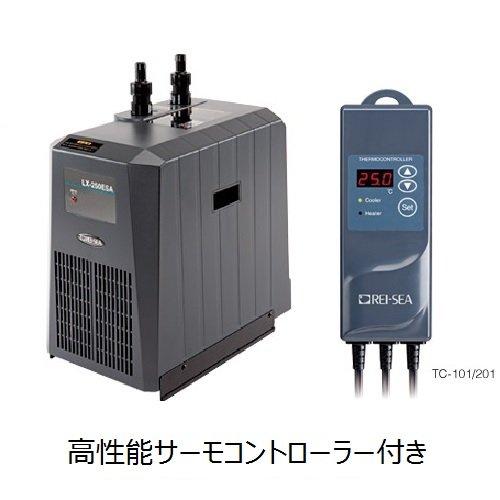 レイシー 小型循環式クーラー LX-180EXA1【高性能サーモコントローラーセット】