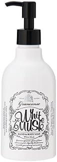 グランセンス ハンド&ボディーソープ ホワイトムスク 285ml(全身用洗浄料 手洗用ソープ 全身用リキッドソープ ベルガモットとミントの透明感ある香り)