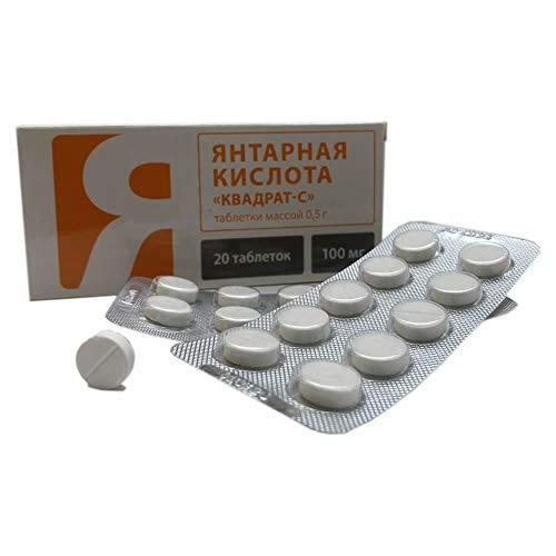 "Bernsteinsäure ""Kvadrat-S"" 0,5g Tablette 1er Pack (1 x 20 Tabletten 100mg) Amber Acid Янтарная Kислота – Nahrungsergänzungsmittel Vitamin- und Mineralkomplex"