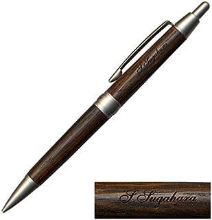 名入れ 三菱鉛筆 ピュアモルト シャープペン 0.5mm M5-1025 (ダークブラウン)
