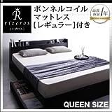 収納ベッド クイーン[Rizeros][ボンネルコイルマットレス:レギュラー付き]フレームカラー:ホワイト マットレスカラー:アイボリー 棚・コンセント付 リゼロス
