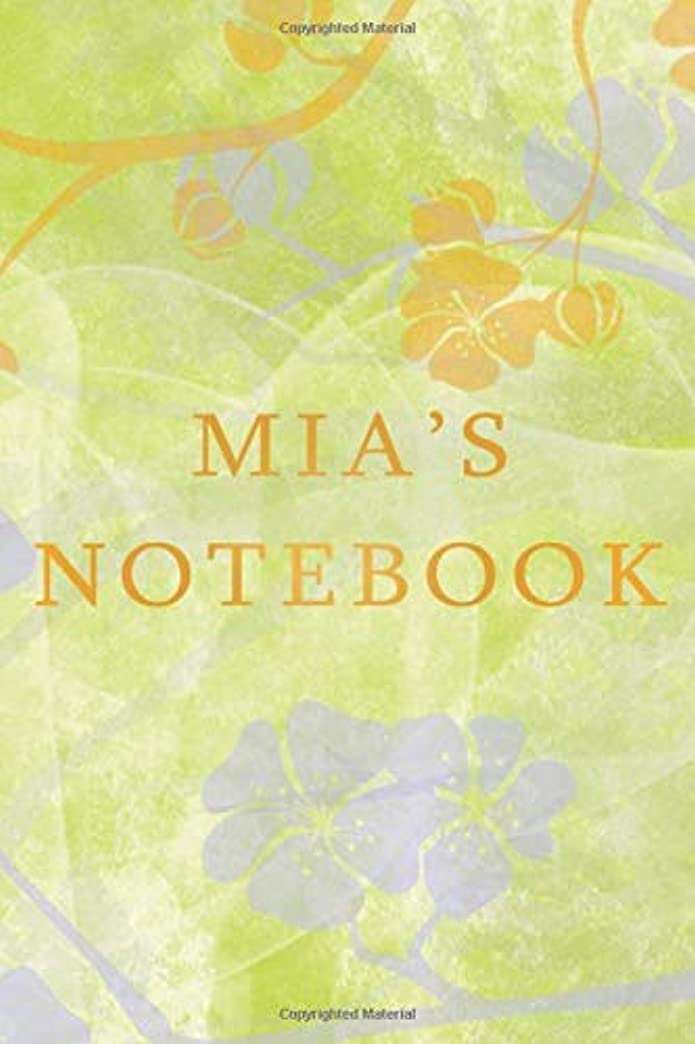 横たわる百万ログMia's Notebook: 120 Lined Pages | 6x9 Inches | Personalized Notebook