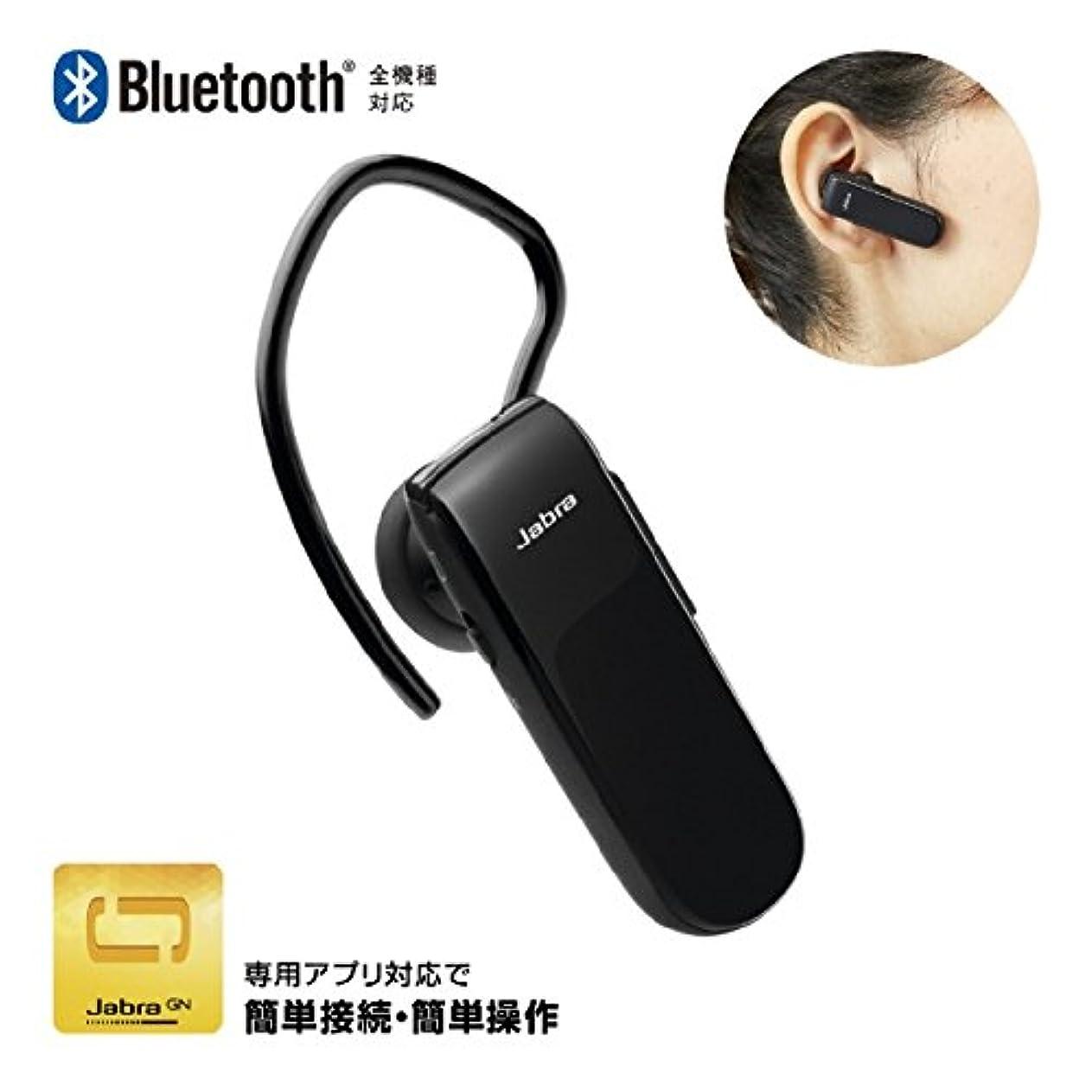 高層ビル検出可能まろやかなワイヤレスヘッドセット[Bluetooth 4.0]Jabra CLASSIC Japan BLACK 100-92300200-36