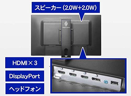 I-ODATAゲーミングモニター27インチGigaCrystaRPG向きWQHDADSHDMI×3DP×1リモコン付高さ調整回転EX-LDGCQ271DB