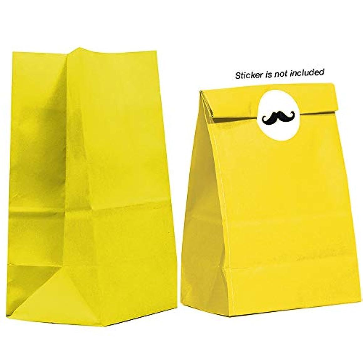 GIFT EXPRESSIONS 60CT Paper Bag, Favor Sack,Biodegradable, Food Safe Ink & Paper, Premium Quality Paper (Thick), Favor Sack, Kraft Paper Sack (60CT Medium, Yellow)