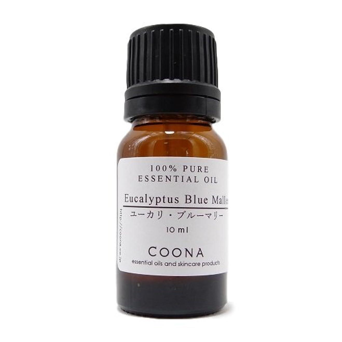 企業魅惑的なはずユーカリ ブルーマリー 10ml (COONA エッセンシャルオイル アロマオイル 100%天然植物精油)
