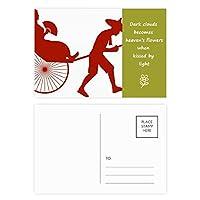 中国の人力車文化のシルエット・パターン 詩のポストカードセットサンクスカード郵送側20個