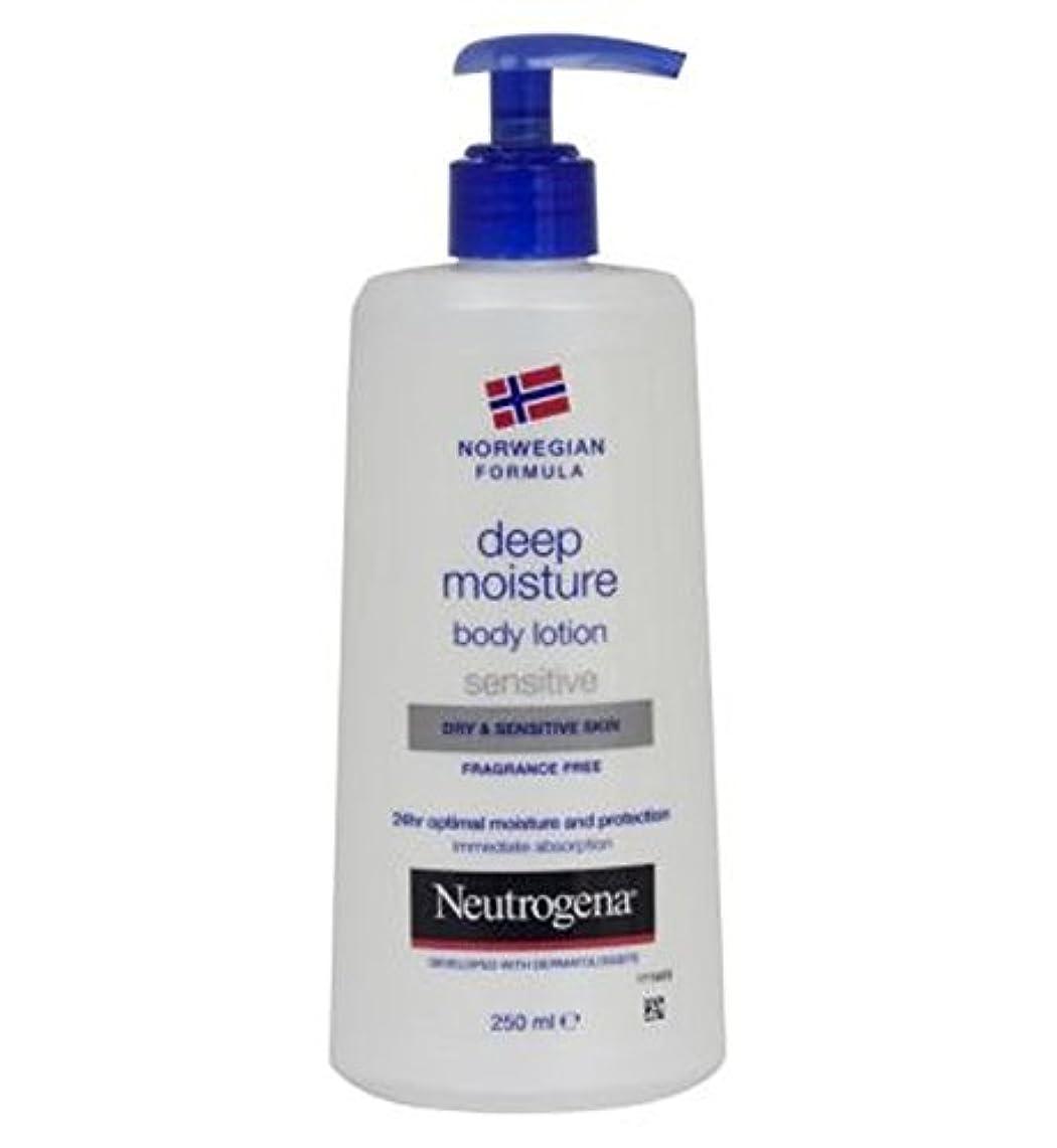 震える救出非互換ドライ&敏感肌用250ミリリットルのための高感度ニュートロジーナノルウェー式深いMoistuireボディローション (Vichy) (x2) - Neutrogena Norwegian Formula Deep Moistuire Body Lotion Sensitive For Dry & Sensitive Skin 250ml (Pack of 2) [並行輸入品]