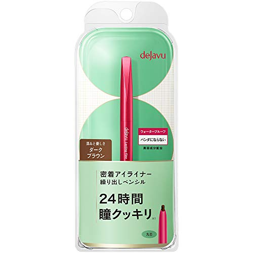 Dejavu Lasting Fine Pencil Eyeliner - Dark Brown (Green Tea Set)