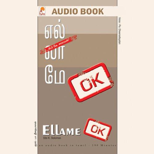 Ellame Okay audiobook cover art