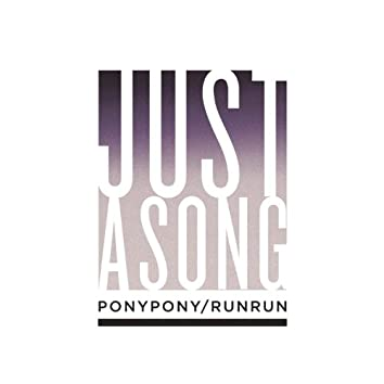 Just a Song - Single