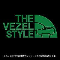 ヴェゼル ステッカー THE VEZEL STYLE【カッティングシート】パロディ シール(12色から選べます) (グリーン)