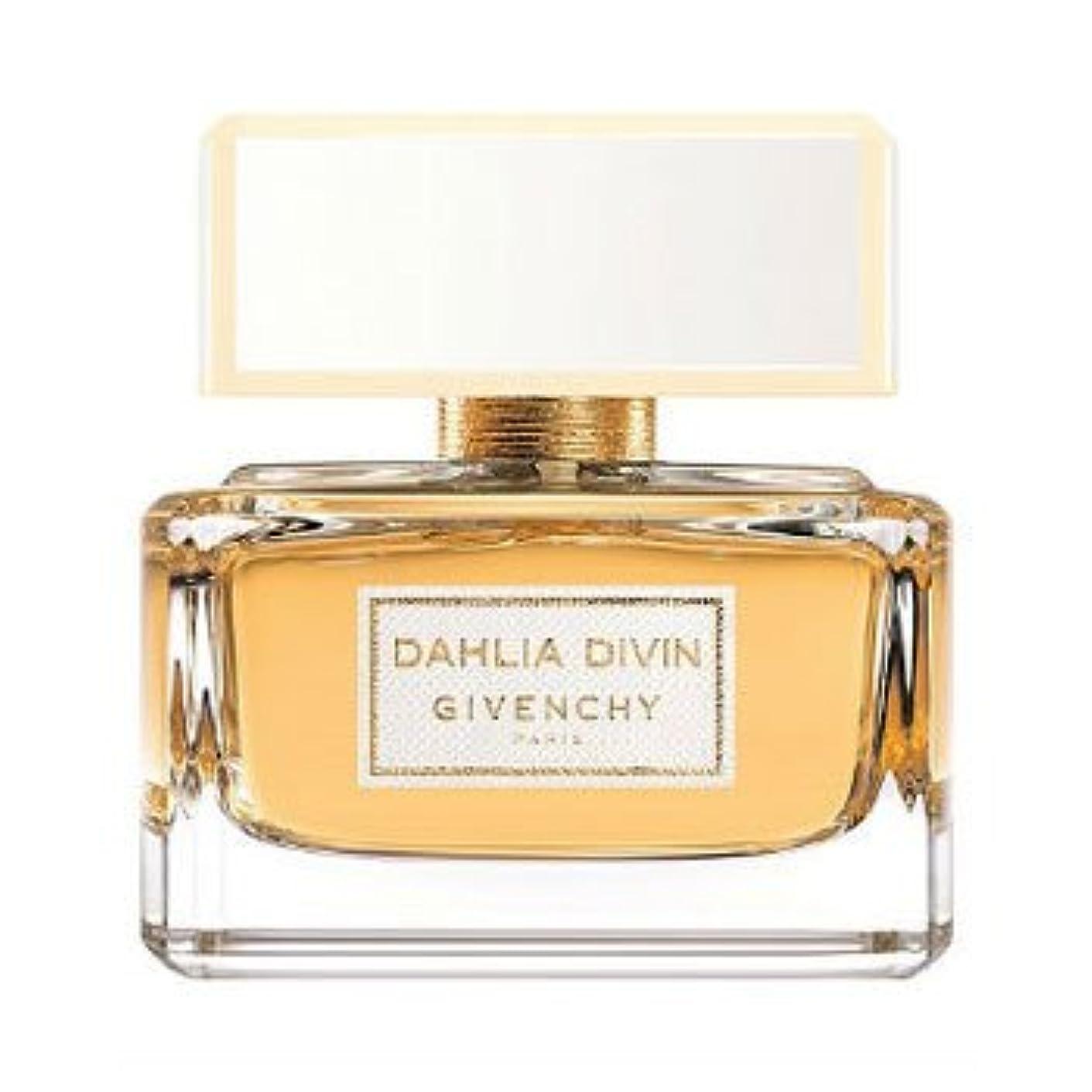 サーキットに行く貫通クリアDahlia Divin (ダリア ディバイン) 2.5 oz (75ml) EDP Spray by Givenchy for Women