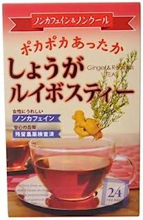 昭和製薬の健康茶 しょうがルイボスティー 3g×24包