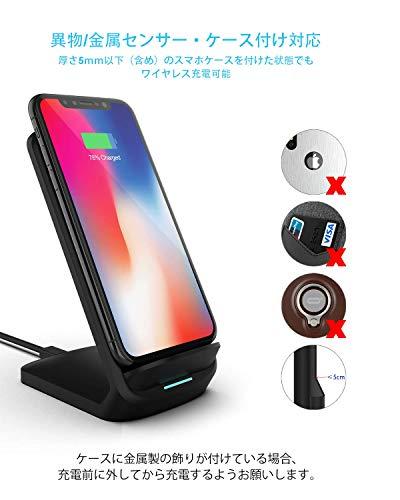 「2021年最新版」NANAMIワイヤレス急速充電器最大15W出力無線充電器(Qi認証)iPhone12/12Pro/SE2/11/11Pro/Xs/XsMax/XR/X/8/8Plus、GalaxyS21(Ultra5G)/S20/S10/S10+/S9/S9+/S8/S8+、Xperiaなど他Qi機種対応USBTy