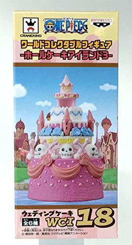 ワンピース ワールドコレクタブルフィギュア-ホールケーキアイランド3- ウェディングケーキ